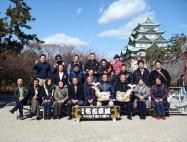 平成24年 社員旅行~in 名古屋。