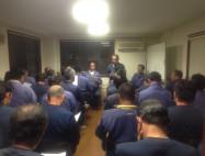 平成26年度 第5回安全集会を実施