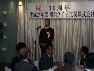 平成28年度 新年会開催