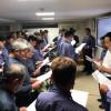平成30年度 第5回 安全衛生集会
