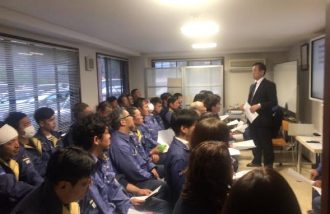 平成31年 第3回 安全衛生集会