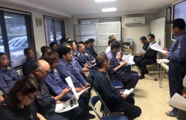 平成31年 第4回 安全衛生集会