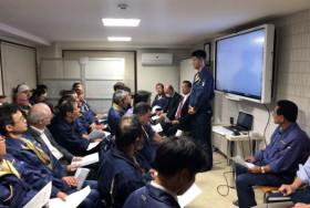 平成31年 第6回 安全衛生集会