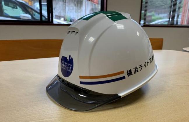 全作業員に夏用ヘルメットを支給